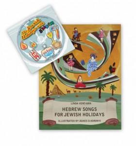 Jewish children's books