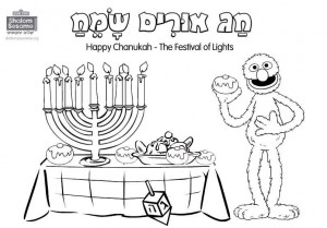 D1-Happy Chanukah from Grover