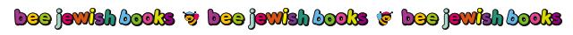 bee jewish books elválasztó sáv 640 x 40 másolat
