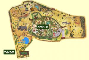 izrael safari